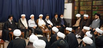 Scholarly Session at the Office of Grand Ayatollah Shirazi Ramadan 11th 1440 AH