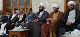 Delegations from AhlulBayt Institute Visit Ramadan Special Programs in Basra