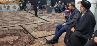Ramadan Special Programs at Darul Hussain Religious Center in Australia