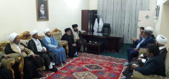 Public Relations Office of Grand Ayatollah Shirazi Hosts Activists in Iftar Meal