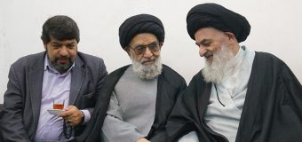 Custodians of Lady Sakinah Shrine Visit Grand Ayatollah Shirazi