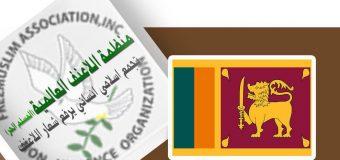 Freemuslim Criticizes Sri Lankan Government for Deporting Muslim Immigrants