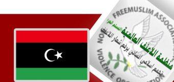 Freemuslim Condemns Immigrants' Massacre in Tripoli Libya