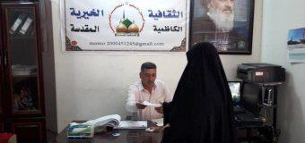 Rasul Adham Institute Distributes Charitable Aids Among Needy