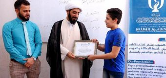 Misbah Al-Hussain Institute Holds Extra Classes for Students in Holy Karbala