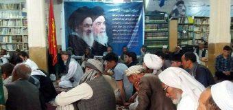 Office of Grand Ayatollah Shirazi Celebrates Birthday of Lady Fatimah Masoumeh Peace Be Upon Her