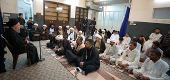 Iraqi Pilgrimage Caravan Visits the Office of Grand Ayatollah Shirazi in Holy Qom