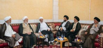 Hajj Office of Grand Ayatollah Shirazi Opens in Holy Medina