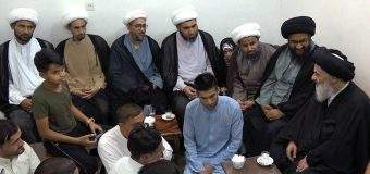Clerics, Poets and Quran Reciters Meet Grand Ayatollah Shirazi