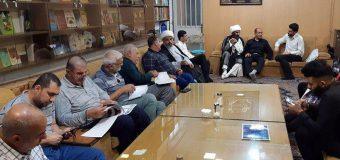 Shia Societies Association Meet Cultural and Religious Activists