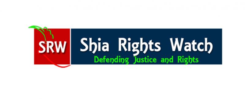 www.shiarightswatch.org