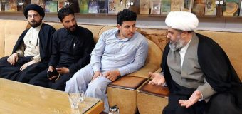 Directors of Shia Societies Association Meet Iraqi Reciters in Holy Qom