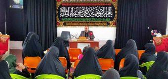 AhlulBayt Institute Holds Weekly Gatherings in Baghdad