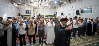 Eid Al-Adha Prayers Held at Office of Grand Ayatollah Shirazi in Holy Qom