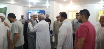Activities by Hajj Office of Grand Ayatollah Shirazi Continue in Holy Mecca