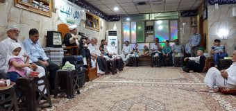 AhlulBayt Religious Center Holds Weekly Gatherings in Holy Karbala