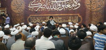 Annual Assembly of Preachers Ahead of Muharram 1441 AH