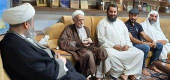 Directors of Shia Societies Association Meet Religious Activists of Iraq