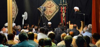 11th Conference of Imam Hussain Servants Held in Isfahan
