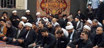 Martyrdom of Imam Jawad Peace be Upon Him at Office of Grand Ayatollah Shirazi