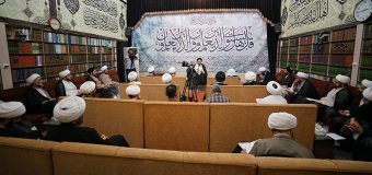 Scientific Sessions by Sayed Hussain Shirazi Continue in Holy Qom