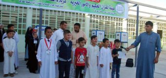 200 Quranic Students Celebrate Graduation in Nineveh Province of Iraq
