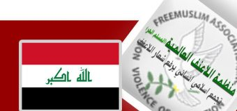 Nonviolence Incorporation Calls on Respecting Sanctities in Iraq