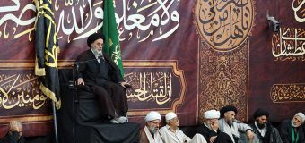 Second Day Memorial of Imam Husayn's Martyrdom at the Office of Grand Ayatollah Shirazi