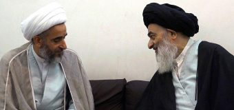 Representatives of Grand Ayatollah Shirazi Meet in Holy Qom