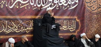 Fourth Day Memorial of Imam Husayn's Martyrdom at Office of Grand Ayatollah Shirazi