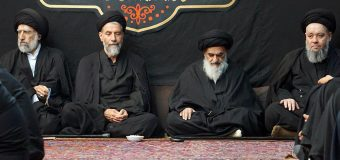 Third Day Memorial of Imam Husayn's Martyrdom at Office of Grand Ayatollah Shirazi