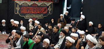Fifth Day Memorial of Imam Husayn's Martyrdom at Office of Grand Ayatollah Shirazi