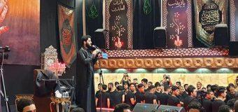 Kadhimiya Community Honors Martyrdom of Imam Sajjad Peace Be Upon Him