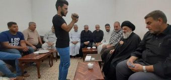 Iraqi Shias Visit House of Grand Ayatollah Shirazi in Holy Qom