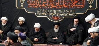 Memorials of Imam Hussain Peace Be Upon Him Commence at Office of Grand Ayatollah Shirazi