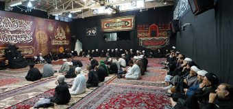 Twelfth Day Memorial of Imam Husayn's Martyrdom at Office of Grand Ayatollah Shirazi