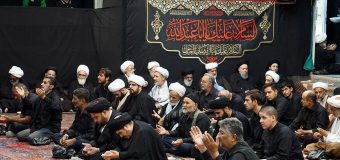 Seventh Day Memorial of Imam Husayn's Martyrdom at Office of Grand Ayatollah Shirazi