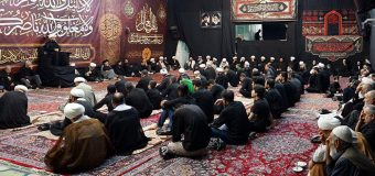 Sixth Day Memorial of Imam Husayn's Martyrdom at Office of Grand Ayatollah Shirazi