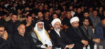 Delegations of AhlulBayt Center Visit Religious Centers in Basra Iraq