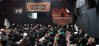 The Office of Grand Ayatollah Shirazi Commemorates the Martyrdom Anniversary of Imam Husayn PBUH on Ashura