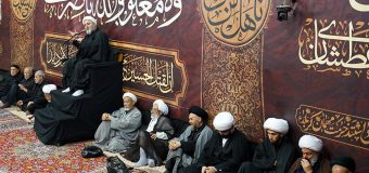 Eleventh Day Memorial of Imam Husayn's Martyrdom at Office of Grand Ayatollah Shirazi