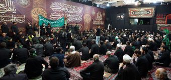Office of Grand Ayatollah Shirazi Commemorates Tasua of Imam Hussain (PBUH)