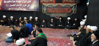 End of Imam Husayn Memorials at Office of Grand Ayatollah Shirazi