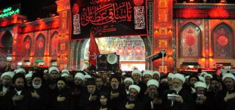 Community of Clerics Pay Tribute to Imam Hussain on the Night of Ashura