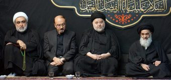 Eighth Day Memorial of Imam Husayn's Martyrdom at Office of Grand Ayatollah Shirazi