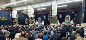 Zainabiya Seminary Holds Memorials in the First 13 Days of Muharram