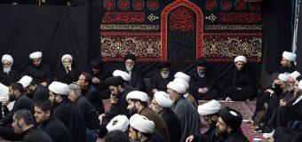 Office of Grand Ayatollah Shirazi Marks Martyrdom of Imam Sajjad Peace Be Upon Him
