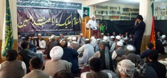 Offices of Grand Ayatollah Shirazi Hold Memorials of Imam Hussain in Afghanistan