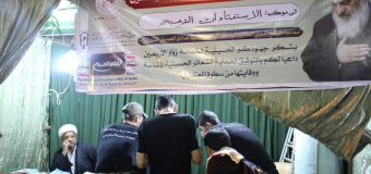 Clerics Community Hosts Pilgrims in Holy Karbala Iraq