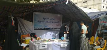 Activities by Mawaddat Foundation in Holy Karbala Iraq